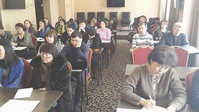 Семинар АКАТО в Улан-Удэ