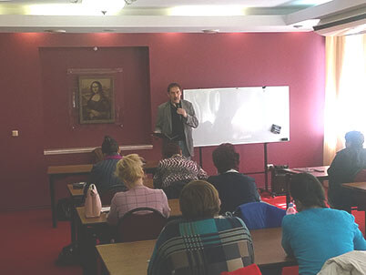 Первый день семинара во Владивостоке