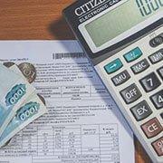 Новый порядок перерасчёта стоимости коммунальных услуг