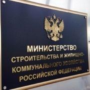 Минстрой разъяснил порядок обслуживания домофонов