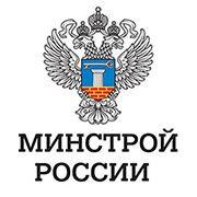 Письмо Минстроя от 11.04.2017 № 12368-АЧ/04.