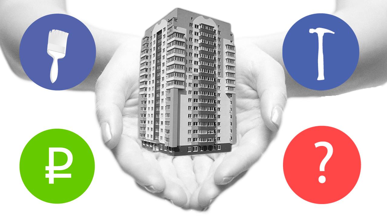 Стоимость и состав работ по содержанию жилья, особенности капитального ремонта
