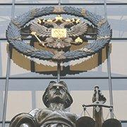 ВС РФ признал правомерность отказа в допуске операторов связи к ОИ МКД