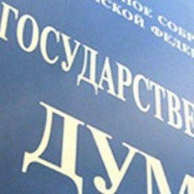 «Обращение с ТКО» вводится с 01.01.2017