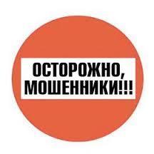 Аттестация должностных лиц соискателей лицензии ЖКХ