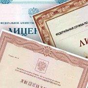 Представитель «АКАТО» озвучил позицию по лицензированию