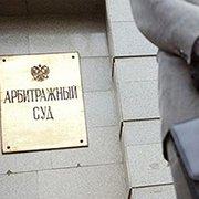Взыскание задолженности за ЖКУ: арбитражные суды